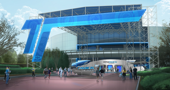 Artist Rendering of the Test Track's New Exterior at Epcot